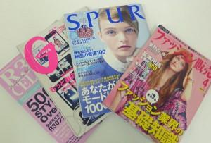 雑誌画像1